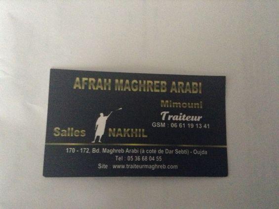 Carte De Visite Nakhil