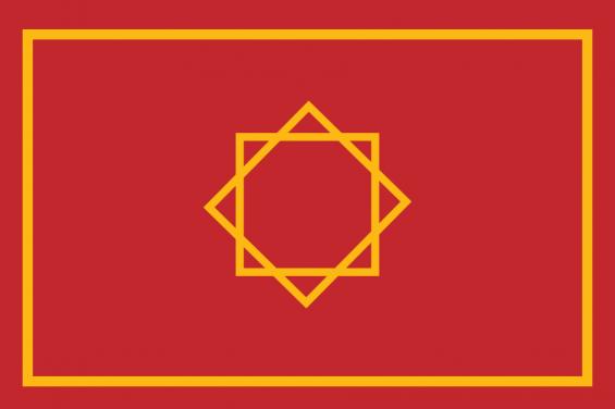 le drapeau marocain n 39 a jamais tait avec l 39 etoile de david. Black Bedroom Furniture Sets. Home Design Ideas