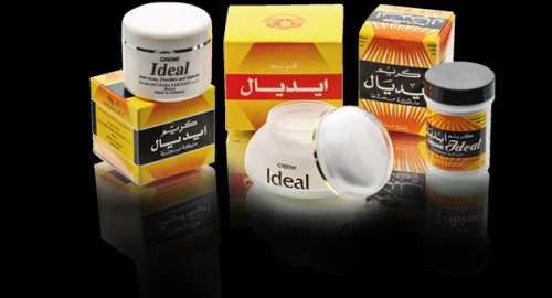 c3637f06ddc2 ... EVY - Evycosmetic crème eclaircissante à base de plantes au meilleur  prix au Maroc Naturalia  Lait éclaircissant 300 ml creme 0 0 . ...