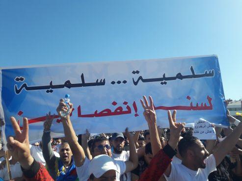 Marche Hirak dans le Rif du 18 mai 2017 / Ph. Omar Radi - Twitter