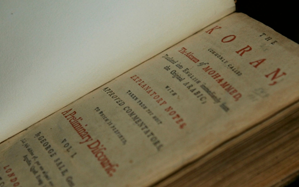 Une copie en anglais du Coran. / Ph. DR