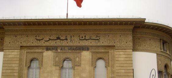 Banques islamiques au Maroc : La BAM a reçu 10 demandes d'agrément