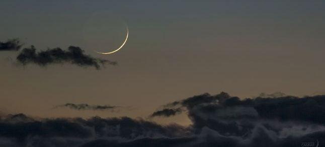 Ramadan2021 : Début mardi en France et en Tunisie, le croissant de nouveau observé lundi en Arabie saoudite
