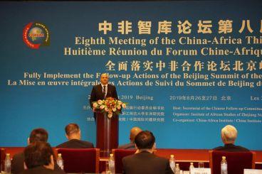 دياسبو #160: ناصر بوشيبة.. مغربي يدرِّسُ الصينيين بلغتهم