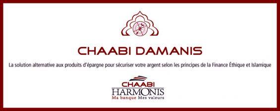 Chaabi damanis chaabi bank lance un nouveau produit de finance ethique et i - Banque chaabi credit islamique ...