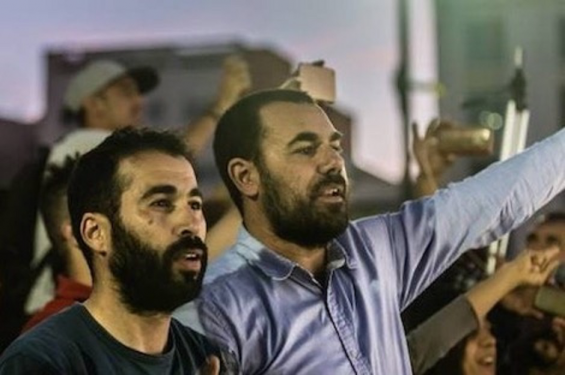 Rif : Le PAM veut abroger la loi d'inéligibilité pour les graciés du Hirak