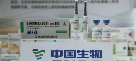 Covid-19 : Le Maroc reçoit 1 million de doses du vaccin Sinopharm