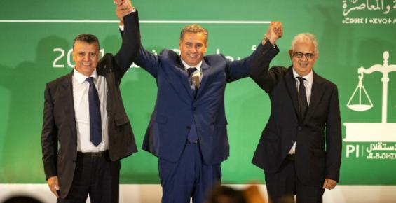 Face au gouvernement Akhannouch, une opposition faible