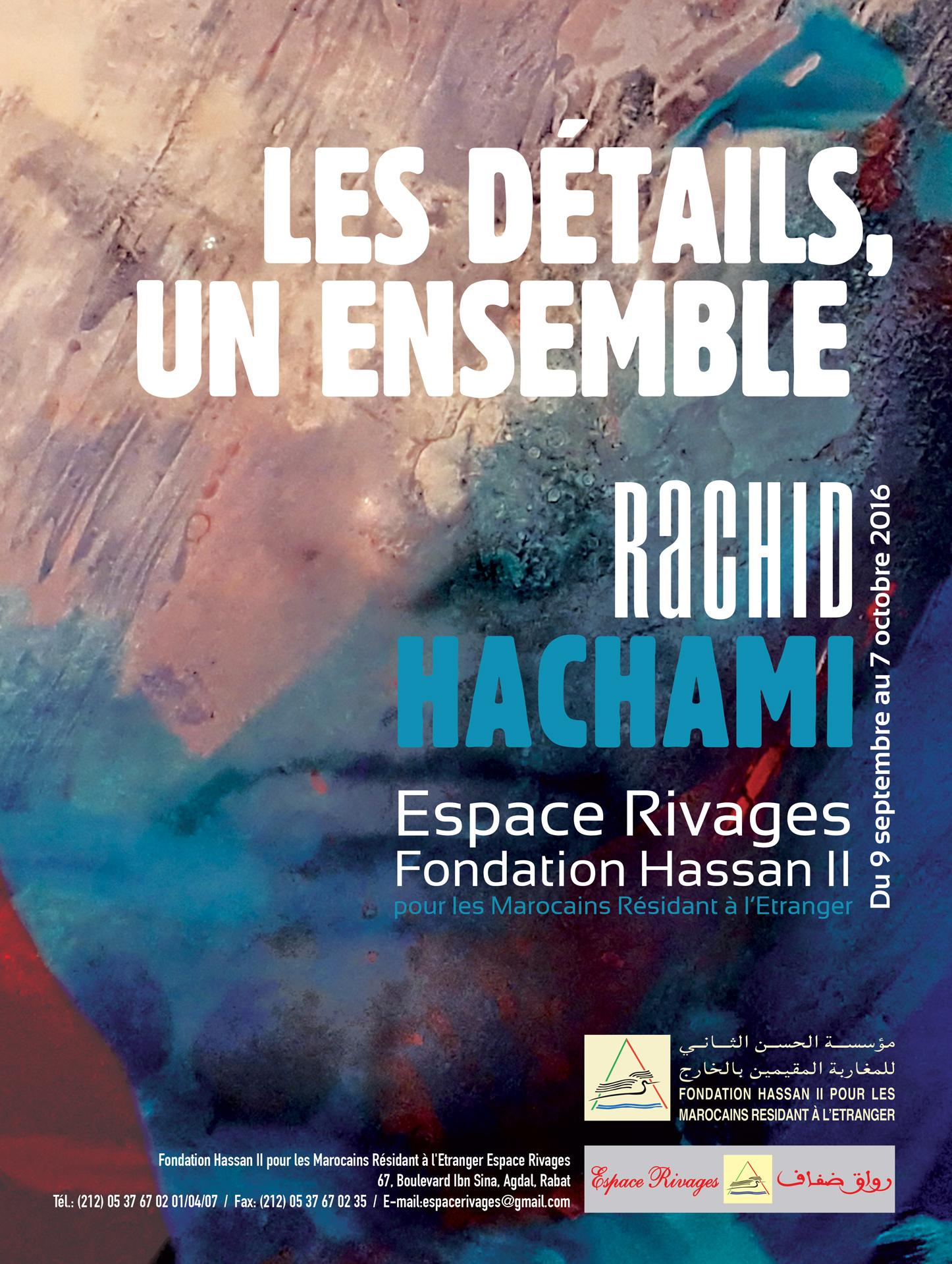 Rachid hachami plasticien hispano marocain un ensemble - Prenom rachid ...