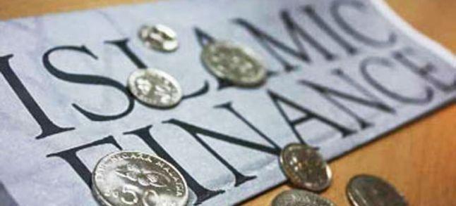 بنك قطر الإسلامي يشرع في العمل بالمغرب الشهر المقبل