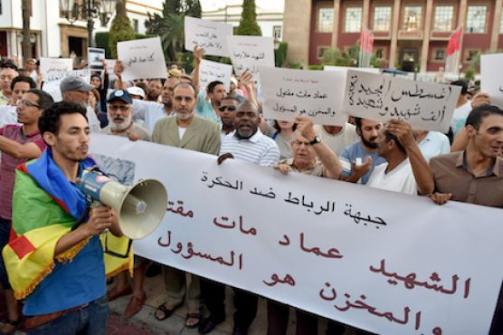 Sit-in à Rabat pour un dernier hommage à Imad El Attabi. / Ph. Hespress