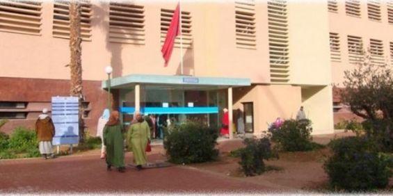 centre de vacance rma marrakech