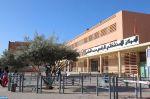 Coronavirus: L'inquiétante situation au CHU Mohammed VI de Marrakech