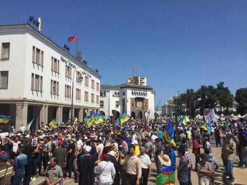 Marche de soutien au Hirak, tenue à Rabat le 15 juillet 2018 / Ph. Yabiladi