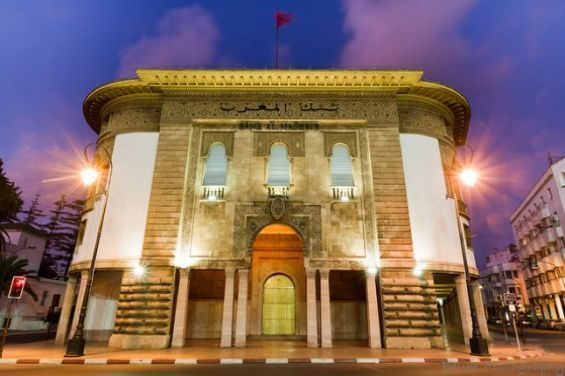 Bank Al Maghrib To Have An Autonomous Status Ph Dr