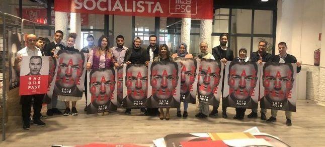 إسبانيا: هل يقف حزب الاتحاد الاشتراكي وراء الدعوى القضائية المرفوعة ضد حزب فوكس اليميني المتطرف؟