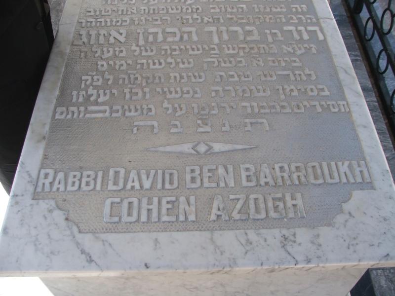 La tombe de David Ben Barroukh. / Ph. DR
