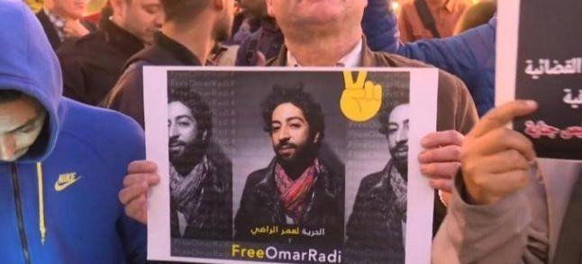Omar Radi emprisonné pour «un tweet contre l'injustice de la justice» [Tribune]