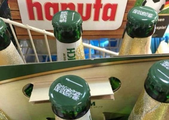 A brewery printed the Saudi flag on bottle caps ... Muslims weren't happy