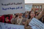 Maroc : L'ONU Femmes s'inquiète des «inégalités économiques» persistantes