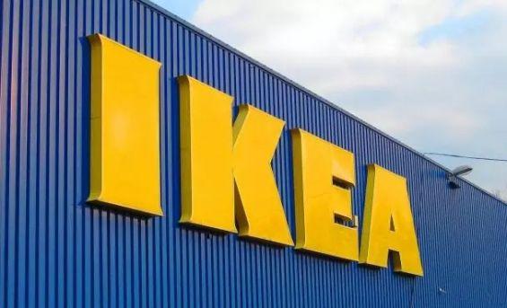 Maroc ouverture du magasin ikea annul e par la wilaya de - Ikea casablanca marocco ...