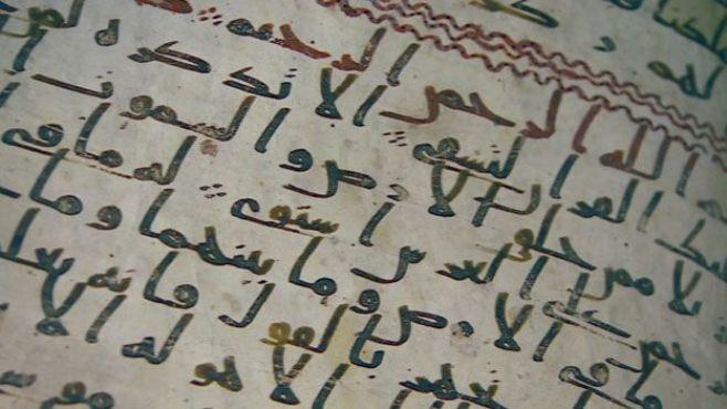 versets Coran sur la datation datant d'un gars timide Cosmo