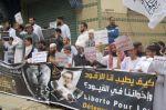Maroc : Une ONG de défense des détenus salafistes appelle à un sit-in devant la DGAPR