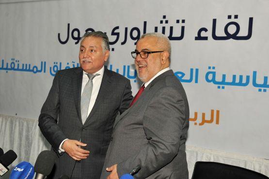 Nabil Benabdellah et Abdelillah Benkirane lors de la rencontre des deux partis / Photos PPS