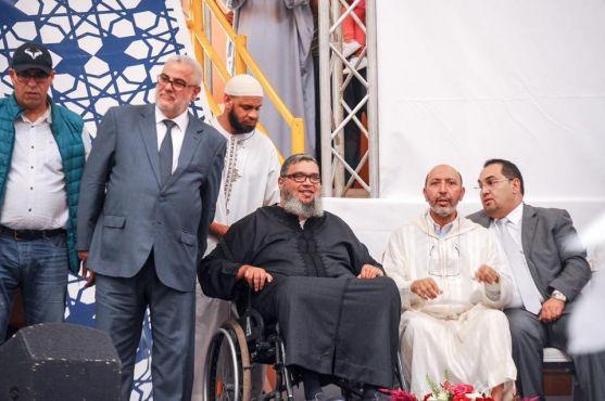 Un meeting du PJD à Marrakech. / Ph. PJD