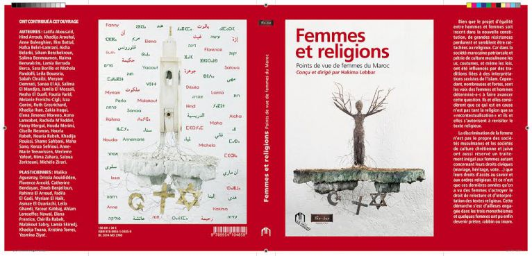 La galerie Fan-Dok hôte de l'exposition « Femmes et religions, points de vue de femmes du Maroc »