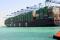 بنما تسمح لسفينة محملة بفوسفاط مغربي بمواصلة طريقها