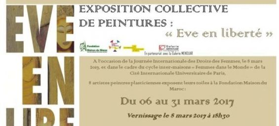 paris exposition eve en libert la fondation maison du maroc jusqu 39 au 31 mars. Black Bedroom Furniture Sets. Home Design Ideas