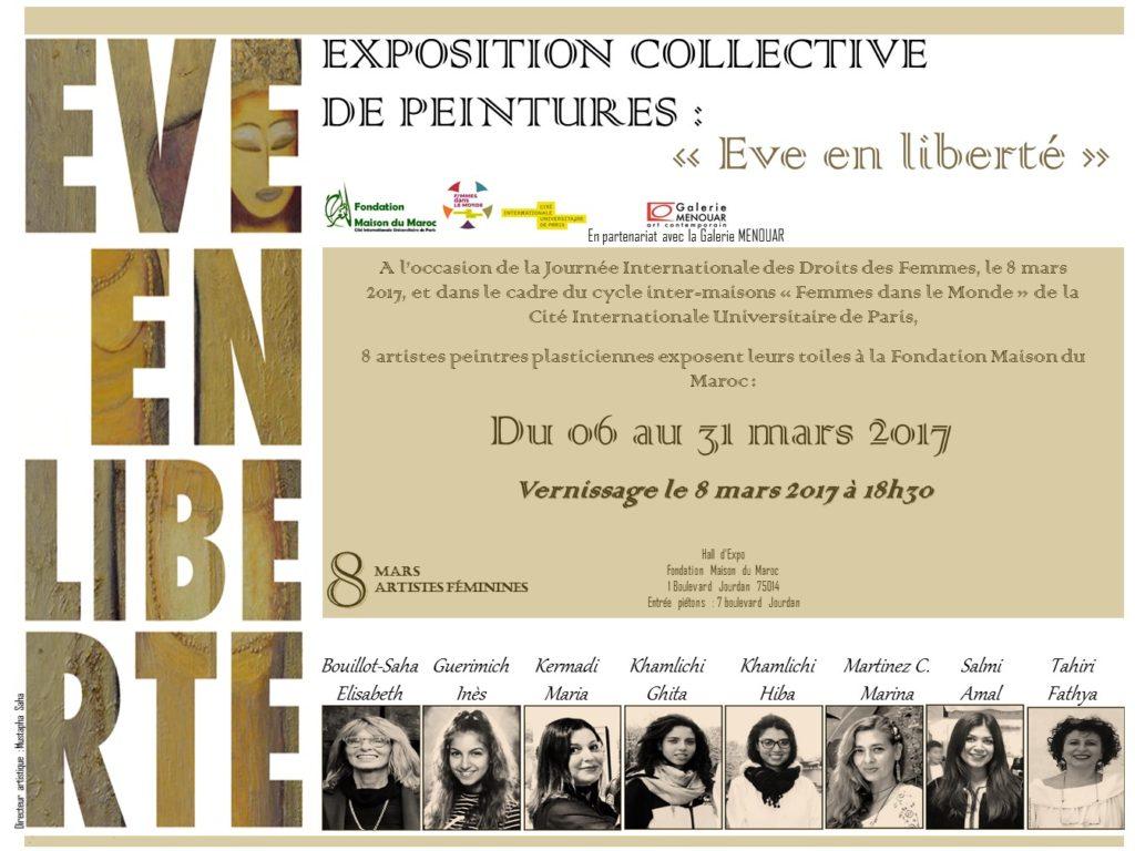 Paris exposition eve en libert la fondation maison du maroc jusqu 39 au - Maison du maroc a paris ...