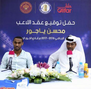 Crédit Photo: Site Al Khor