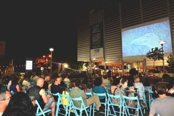 Festival international du film de Haifa  Ph. DR