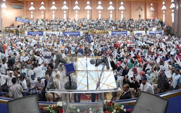 Meeting du PJD à Marrakech (Photo : PJD)