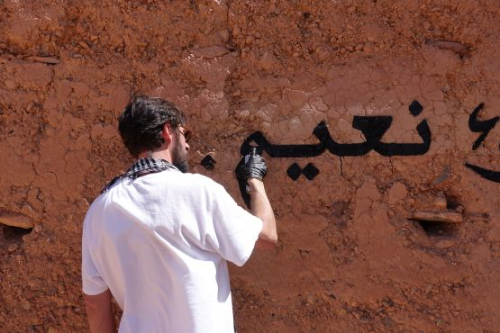 Maroc : Du street art sur les murs d'Agdz et Merzouga