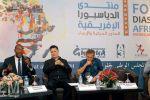 Festival Gnaoua et Musiques du Monde d'Essaouira : Le Forum des droits de l'Homme prévu les 22 et 23 juin