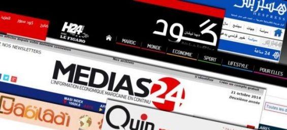 Maroc : «Il y a une inconstitutionnalité des dispositions de la loi sur la presse et l'édition»
