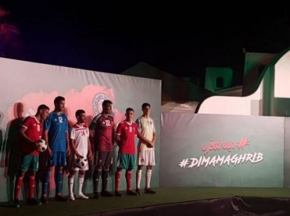 Presenting the Morocco World Cup jersey. Ph. Twitter dec3decaf