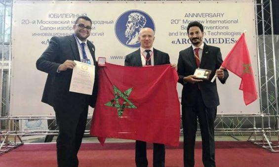 نتيجة بحث الصور عن المغاربة الذين فازوا بميداليات بروسيا في التكنولوجيا والابتكار