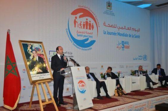 Anass Doukkali ministre marocain de la Santé  Ph. DR