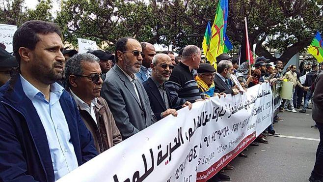 Marche nationale de soutien aux détenus du Hirak du Rif, le 21 avril 2019 à Rabat / Ph. Alyaoum24