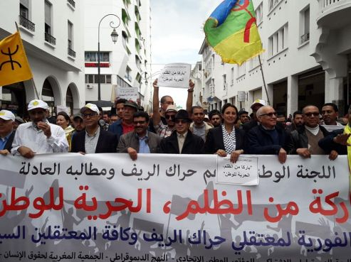 Marche nationale de soutien aux détenus du Hirak du Rif, le 21 avril 2019 à Rabat / Ph. PSU via Facebook