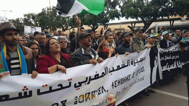 Marche nationale de soutien aux détenus du Hirak du Rif, le 21 avril 2019 à Rabat / Ph. Nador City News