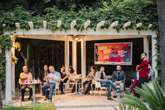 Lancement de la sixième édition du festival Sbagha Bagha, mardi 2 juillet à Casablanca. / Ph. Hamza Nuino