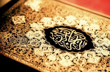 Le Coran, un livre qui suscite de plus en plus la curiosité