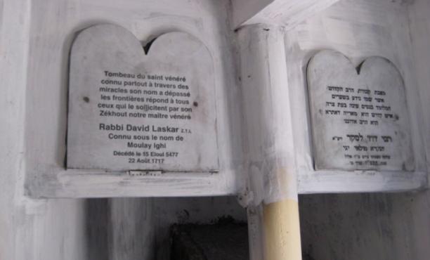 Le sanctuaire de David Laskar. / Ph. Diarna