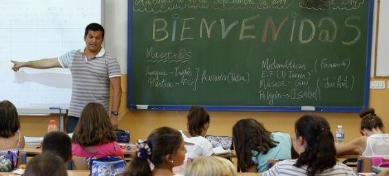 Fondation Ibn Battuta : L'échec scolaire plus important chez les jeunes marocains en Catalogne