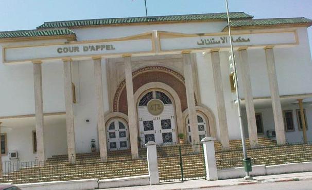 Terrorisme dix femmes d f r es devant la chambre - Chambre correctionnelle cour d appel ...